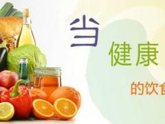 2019年上海国际健康及保健品展
