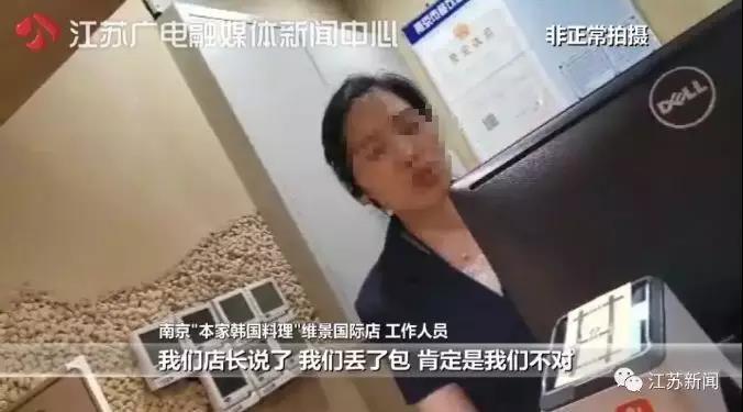 女子万元背包遗落请店方暂存 4个月后被当垃圾扔了