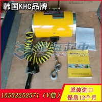 150kgKHC气动平衡器 龙海起重代理韩国KHC品牌