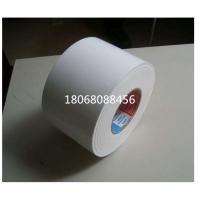 德莎50535-德莎胶带模切冲型切片圆形