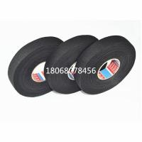 德莎51608-德莎4563模切冲型切片圆形