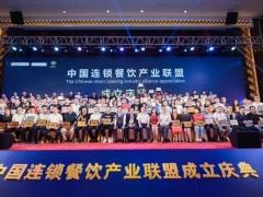 2020火爆餐饮连锁加盟展-2020广州餐饮加盟展