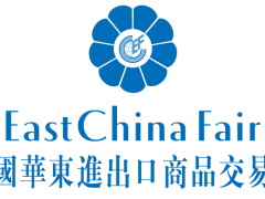 2020上海华交会-纺织面料展