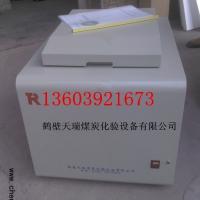 测试建材热值的设备,建材制品热值检测仪