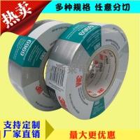 3M5611-3M胶带模切冲型切片圆形