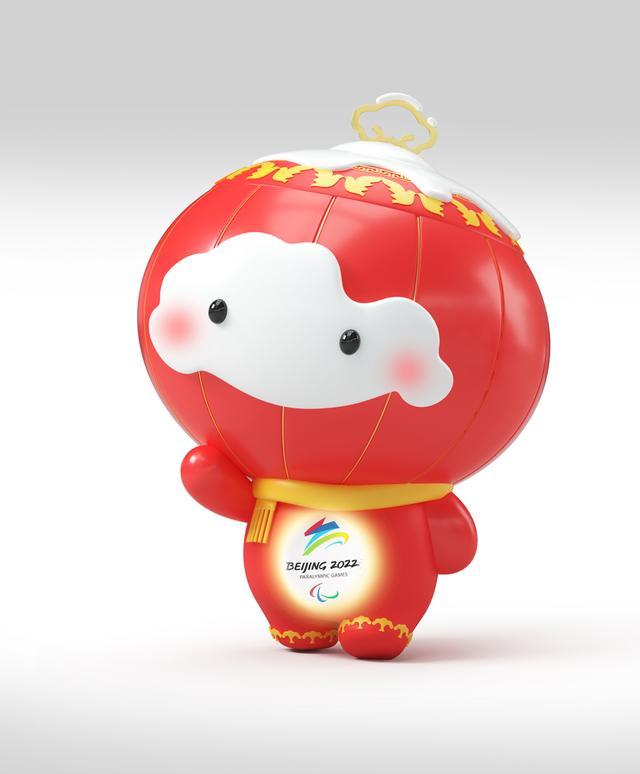 你好 雪容融!北京2022年冬残奥会吉祥物正式发布