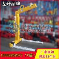龙升牌LLH-H10平衡吊叉 立体高度可定制的平衡吊叉