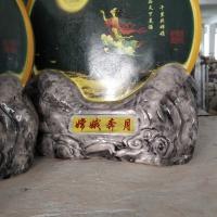 天津陶瓷酒瓶批发 3斤陶瓷摆件酒具厂家直销