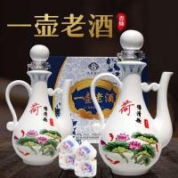 内蒙古陶瓷储酒器厂家供应 1斤酒壶厂家直销