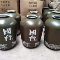 陕西储酒坛200斤厂家报价 安康陶瓷酒缸加字定做