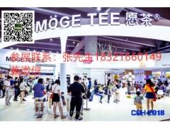 2020广州餐饮食材展览会