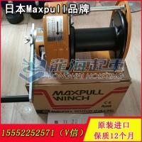 GM-5大力手摇绞盘 日本大力Maxpull原装进口