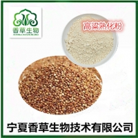 高粱膳食纤维粉 红高粱蛋白肽70% 白高粱膳食纤维粉批发