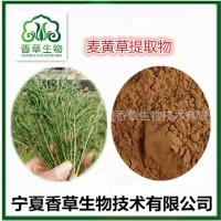 麦黄草叶粉厂家 菹草提取物批发