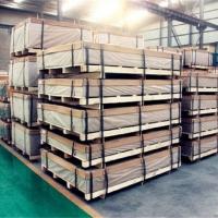 吉林1mm压花铝板 花纹铝板 防滑板 厂家直供