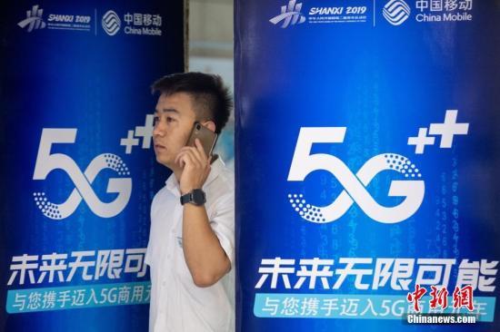 民众前往移动营业厅咨询体验5G手机。 韦亮 摄