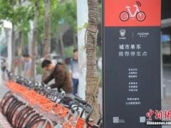 """全球财经报道:中国共享单车 用户规模持续下降 公共自行车即将""""复苏""""?"""