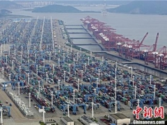 全球经济报道:中国吞吐量最大 宁波舟山港如此火爆,啥信号?