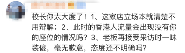 """因撑警被赶出茶餐厅?歌手谭咏麟的回应让网友直呼""""大气"""""""