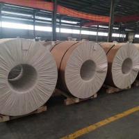 上海0.35mm防腐保温铝卷一米多少钱