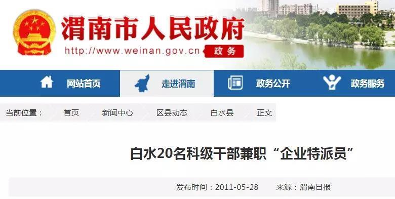 杭州为何抽调机关干部进驻阿里、吉利等百家民企?