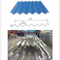 供应750 840 850 900压型铝板 铝瓦