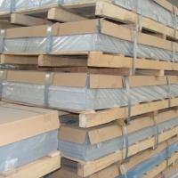 哈尔滨厂家销售铝板幕墙板可定尺可平