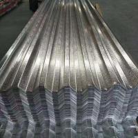 厂家供应850型铝瓦压型板板型好