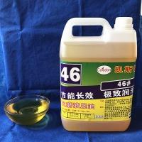 超级抗磨液压油 柱塞泵润滑油