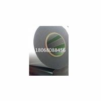 3M1172-3M55236模切冲型切片圆形