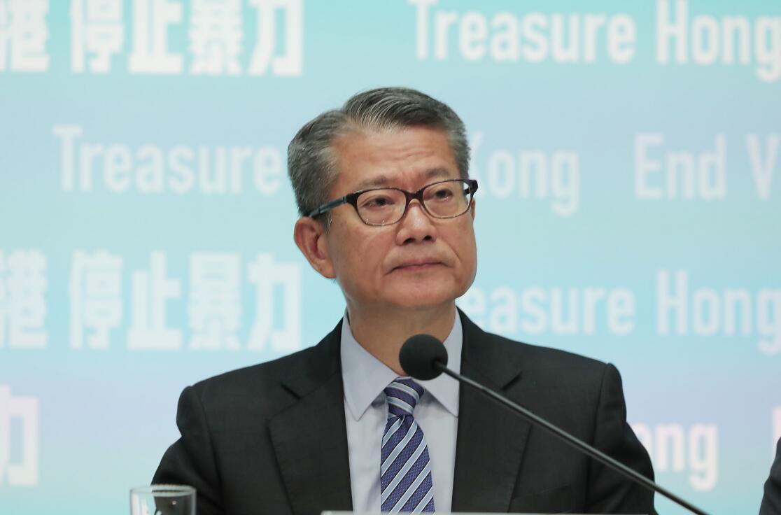 陳茂波表示不能排除香港全年經濟呈負增長的可能性。