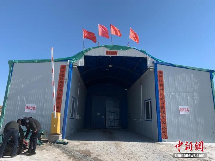 内蒙古严查银漫矿业事故涉腐问题追责24名公职人员