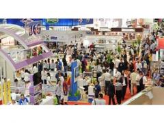 2020第十四届中国(北京)国际餐饮食材展览会