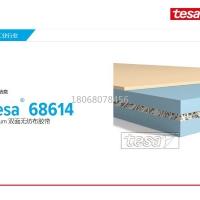 德莎4863 德莎68614 免费提供样品