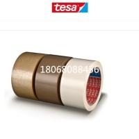 德莎4863 德莎4120 免费提供样品