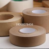 德莎4863 湿水牛皮纸 免费提供样品
