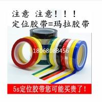 德莎4863 耐高温130度胶带 免费提供样品