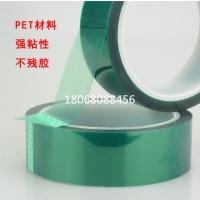德莎4863 半透明耐高温无痕遮蔽胶带 免费提供样品