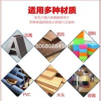 德莎4863 耐高温150度红膜高粘双面胶带 免费提供样品