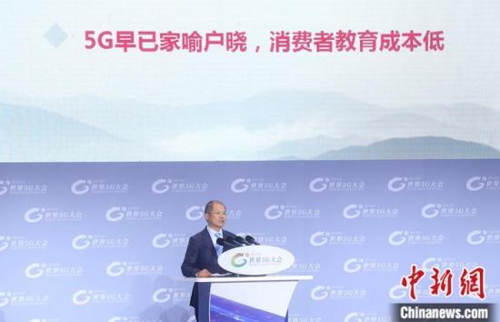 11月21日,2019世界5G大会主论坛在北京举行,华为公司轮值董事长徐直军发表演讲。中新社记者 张宇 摄