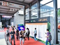 中国智能家居博览会-上海2020SSHT