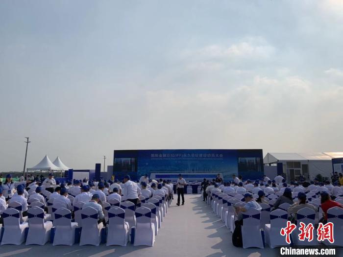 广州南沙开建国际金融岛标志建筑IFF永久会址动工