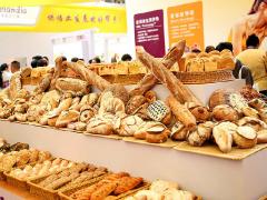 2020上海烘焙原料采购博览会
