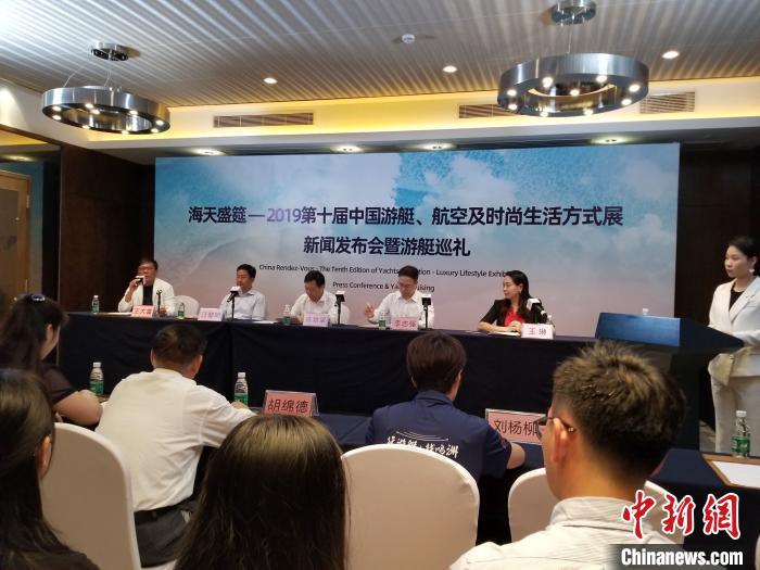 """""""海天盛筵""""12月在三亚开展引领游艇消费大众化"""