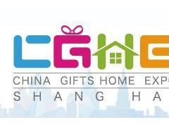 2020上海国际礼品工艺品展会