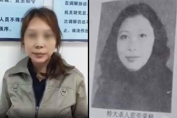 劳荣枝二哥:她案发潜逃后母亲哭白头 法律会审她