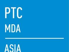 2020PTC 亚洲国际动力传动与控制技术展览会