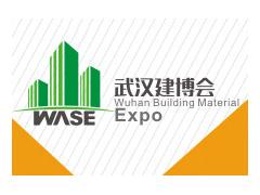 2020第13届武汉建筑节能展