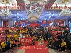 全球报道:国际摄影年度盛会在中国广州隆重举行