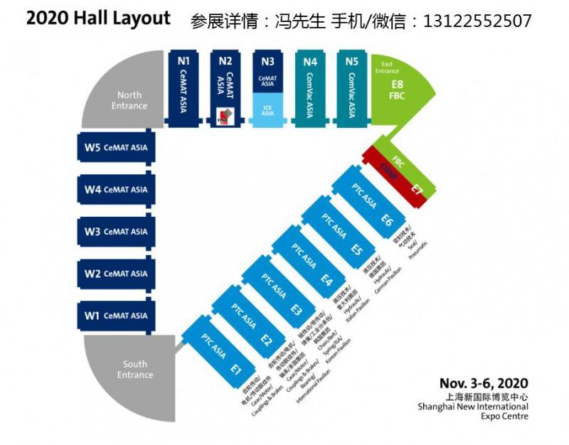 2020上海PTC布局图